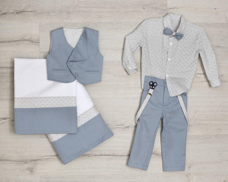 84301c3f7f8 Βαπτιστικά ρούχα για αγόρι - Ολοκληρωμένα σετ βάπτισης Happy Earth
