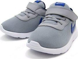 987cc09eb11 Αθλητικά παιδικά παπούτσια για αγόρι Nike 833537 - HappyEarth