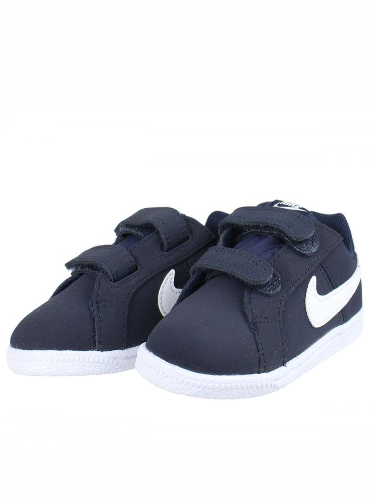 41945d6570fe Αθλητικά παιδικά παπούτσια για αγόρι Nike 833537 - HappyEarth