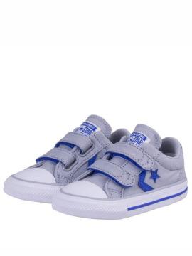 2330940fb04 Παιδικά παπούτσια για αγόρι . Αθλητικά & casual . Happy Earth