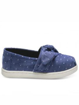 2ca650e356f Παιδικά παπούτσια προσφορές. Αθλητικά στις καλύτερες τιμές. Happy Earth