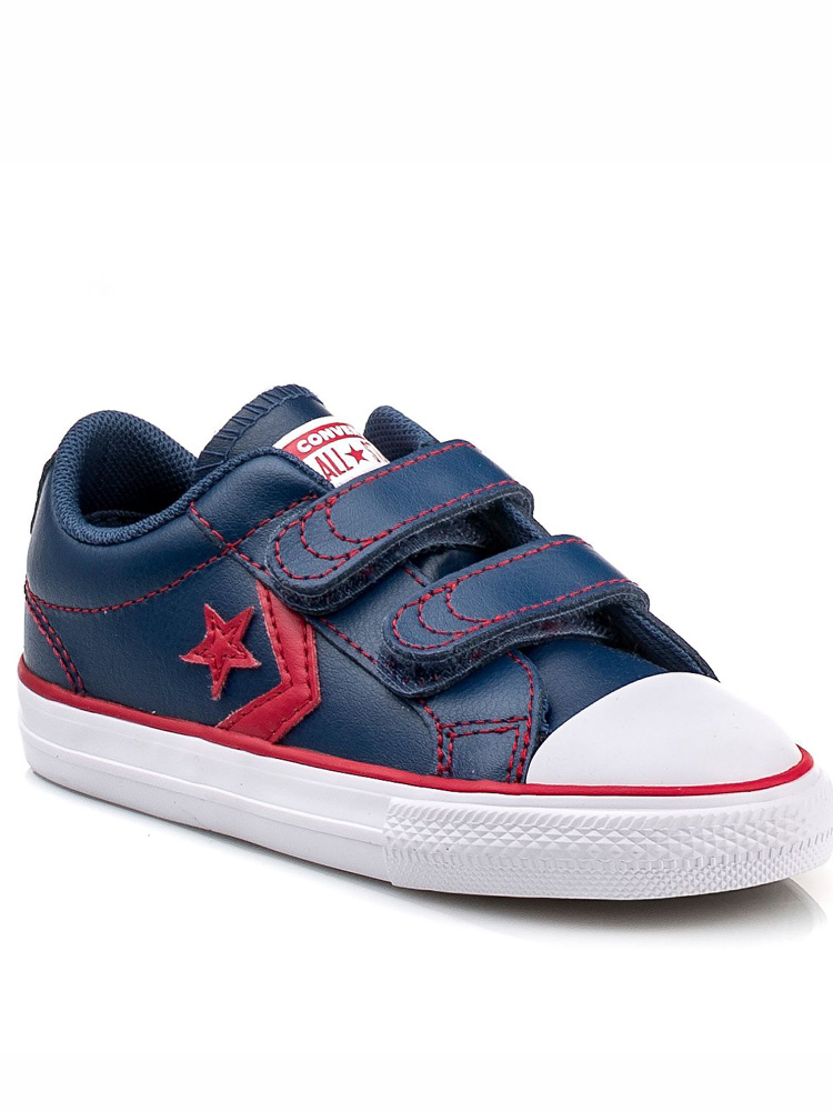 5a294ac0296 The product is already in the wishlist! Browse Wishlist. 762007c-all-star- converse-αθκητικα