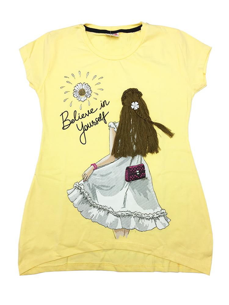 Παιδική μπλούζα σε κίτρινους χρωματισμούς Happy Collections